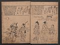 姿絵百人一首-Portraits for One Hundred Poems about One Hundred Poets (Sugata-e hyakunin isshu) MET JIB26 1 006.jpg