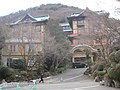富士屋ホテル - panoramio (1).jpg