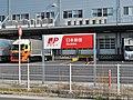 岡山郵便局.jpg