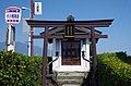 愛宕神社・金比羅宮 五條市野原西2丁目 2014.3.28 - panoramio.jpg