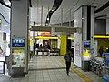 浦安駅(千葉県)1Fコンコース(2014-02-01撮影) 2014-02-06 23-26.jpg