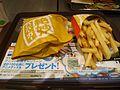 絶妙ハンバーガー 2009 (3728849195).jpg