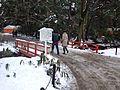 賀茂御祖神社 - あけ橋.jpg