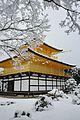 雪の金閣寺 Kinkakuji temple in snow (5360759256).jpg
