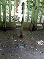 鹿島神宮要石 - panoramio.jpg