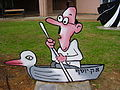 --יוסף (דמות)-- חותר בסירת ברווז.jpg