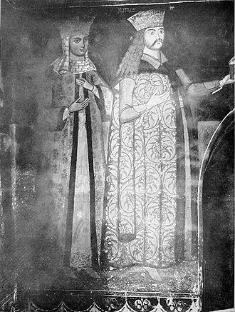 Radu IV the Great - Radu IV the Great and his wife, Catalina Crnojević of Zeta