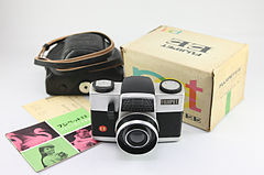 0402 Fujipet EE with case and box (5872874517).jpg