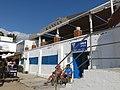 069 Espai sociocultural del passeig de la Ribera (Sitges), Club Natació Sitges.jpg