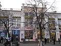 1-Магазин Авдеева улица Кирова, 104 - 56.JPG