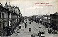 1-я мещанская улица в 1902 году.jpg