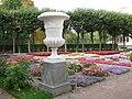 100. Pavlovsk Park. Private Garden. Vase..JPG