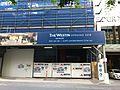 111 Mary Street, Brisbane under construction in February 2017, 03.jpg