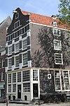 1154 amsterdam, geldersekade 107