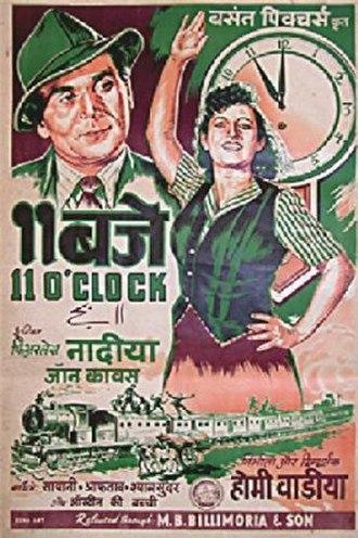 11 O'Clock - Image: 11 O'Clock (1948 film)
