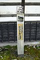 150921 Todoroki-ke Azumino Nagano pref Japan18s3.jpg