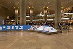 16-03-30-Ben Gurion International Airport-RalfR-DSCF7542.jpg