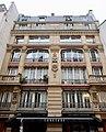 171 rue Saint-Martin, Paris 3e.jpg
