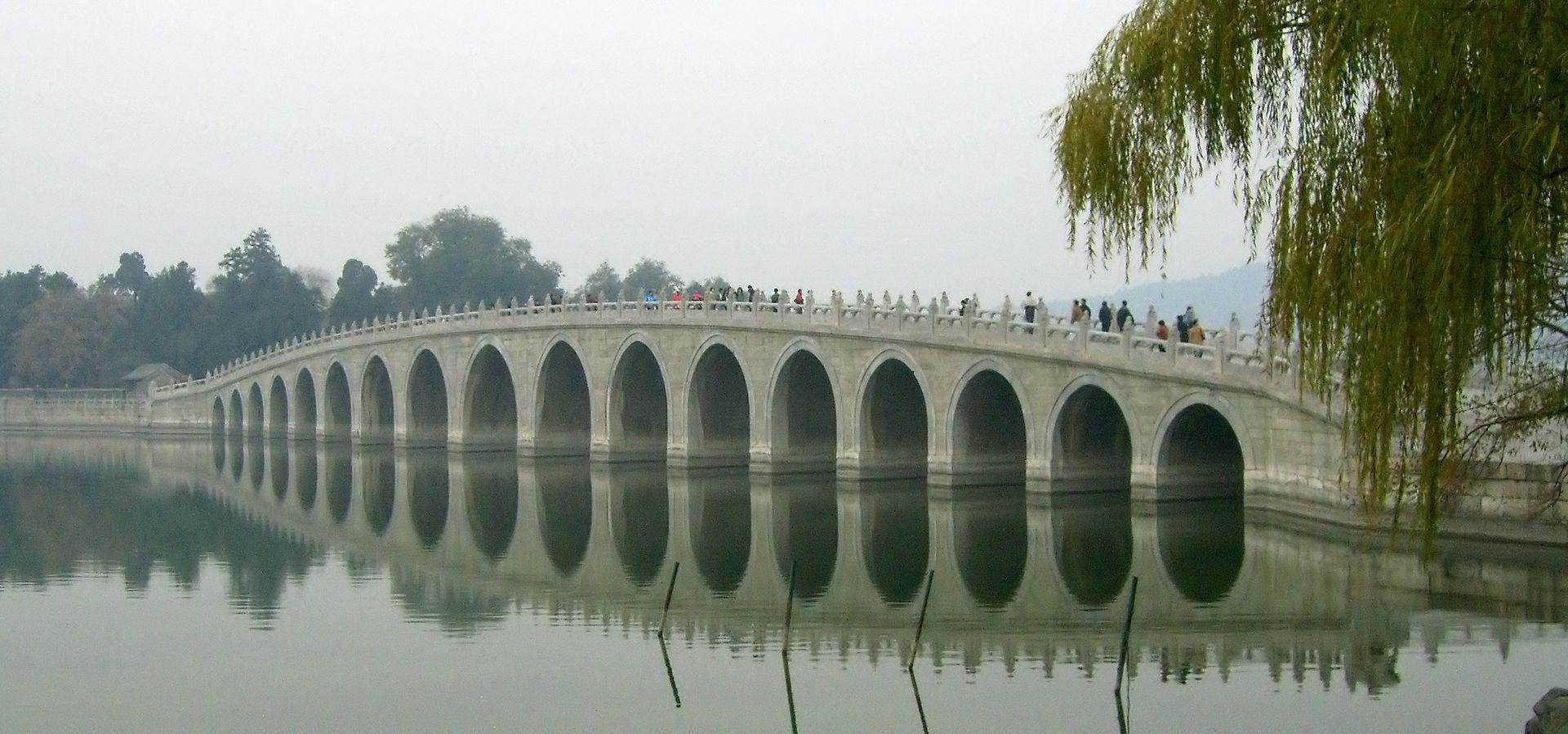 https://upload.wikimedia.org/wikipedia/commons/thumb/8/8a/17_bridge.JPG/1920px-17_bridge.JPG