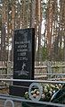 18-220-0007 Братська могила радянських воїнів. Поховано 11 чоловік.jpg