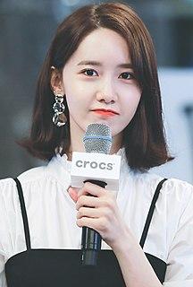 Im Yoon-ah South Korean singer and actress