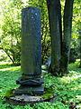 1840-х гг. (надгробие).jpg