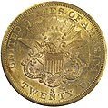 1856-S double eagle reverse.jpg