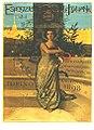 1898-Esposizione-generale-italiana-Torino.jpg