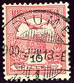 1900 Fiume 10f Ks.jpg