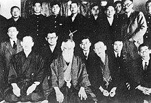 Gen'yōsha – Wikipedia