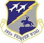 192d Fighter Wing shield.jpg