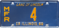 1960 Illinois Manufacturer's plate no 4.png