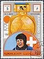 1972 stamp of Ajman Marie-Theres Nadig 2.jpg
