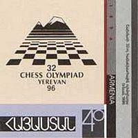 1996 Chess Olympiad Armenian stamp 2.jpg