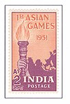 1st Asian Games 1951 stamp of India01.jpg