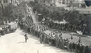 Maccabiah Games - Delegations in the streets of Tel Aviv during the parade of the 1st Maccabiah.
