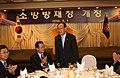2004년 6월 서울특별시 종로구 정부종합청사 초대 권욱 소방방재청장 취임식 DSC 0110.JPG