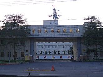 Coast Guard Administration (Taiwan) - Coast Guard Administration building.