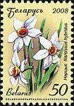 2008. Stamp of Belarus 11-2008-06-10-nartsis.jpg