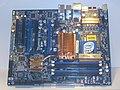 2008Computex Abit IX38 QuadGT.jpg