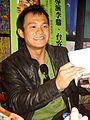 2008TIBE Day4 Hall1 LocusPublishing Chun-hao Hsu.jpg