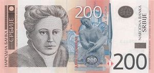 Nadežda Petrović - Nadežda Petrović on a Serbian 200 dinar banknote.