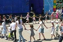 Children S Day Wikipedia