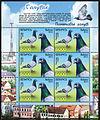 2011. Stamp of Belarus 37-2011-11-16-list3.jpg
