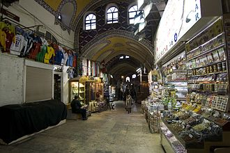 Retail - Grand Bazaar, Istanbul (interior). Established in 1455, it is thought to be the oldest continuously operating covered market