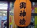 20140729 Ichijima-Kawasuso Matsuri 市島川裾祭(丹波市市島町)DSCF0527.JPG