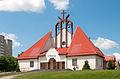 2014 Kłodzko,Kłodzko, kościół Podwyższenia Krzyża Św. 03.jpg