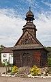 2014 Powiat wodzisławski, Buków, Kaplica Matki Boskiej Różańcowej 02.jpg
