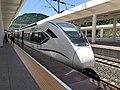 201908 CRH6A-A-0454 as D6622 at Ya'an Station.jpg