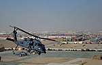26th ERQS provides confidence, combat rescue capability to ground forces 120205-F-QW942-183.jpg